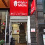 The English Studio London